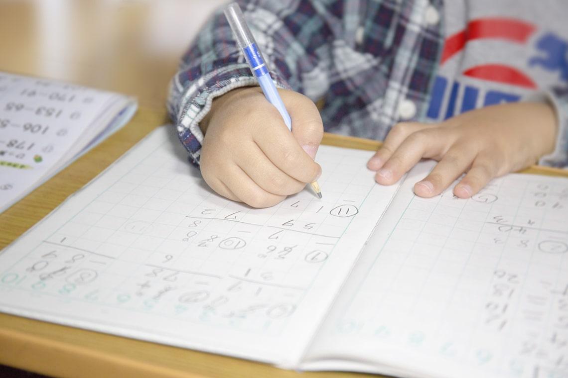 発達障害・学習障害・不登校生のための支援情報