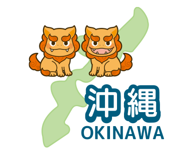 沖縄県で家庭教師をさがすなら